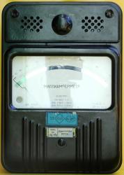 D566 Ampermeter, Strommesser, (Д556)