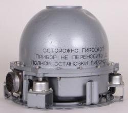 Gyroplattform GA-1PM aus System KS-6G für MI-8