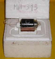 Magnetron, Impulsmagnetron MI-313