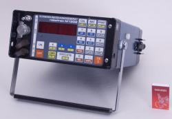Schwingungsdiagnosegerät Robotron M 1302