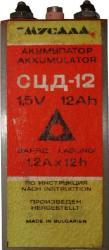CZD-12 Silber-Zink-Akku 1,5V/12Ah