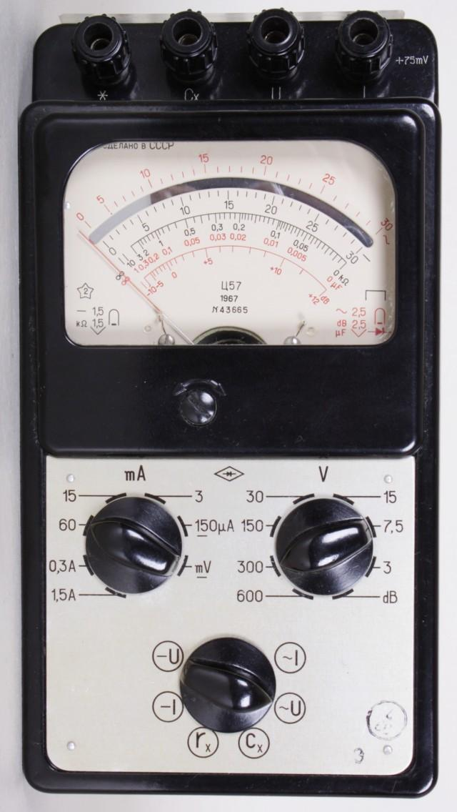 analoges Multimeter Z57 Ц57