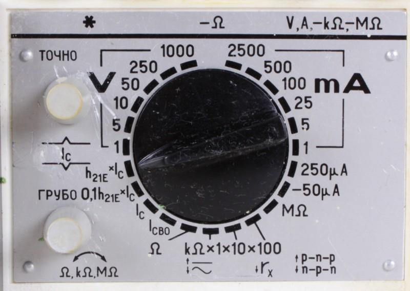 analoges Multimeter Z4342 Ц4342